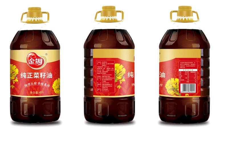 金调 纯正菜籽油 物理传统压榨 非转基因 四川巴蜀风味 端午送礼团购 食用油4L