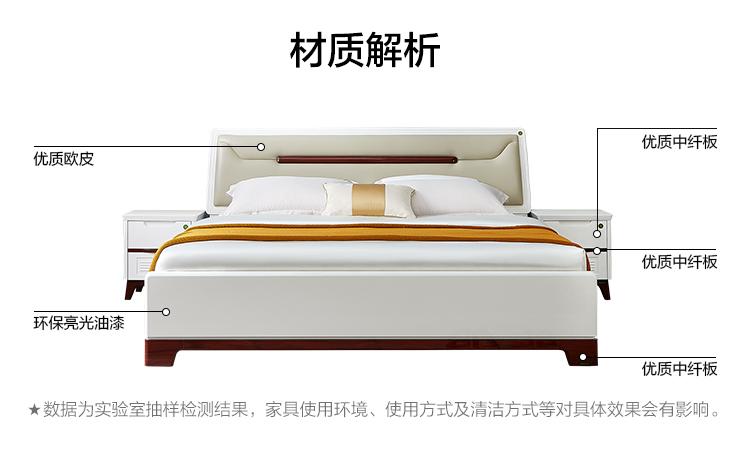 全友家居 双人床简约北欧卧室软靠板式床婚床带床垫组合大床 121806  单床 1500*2000