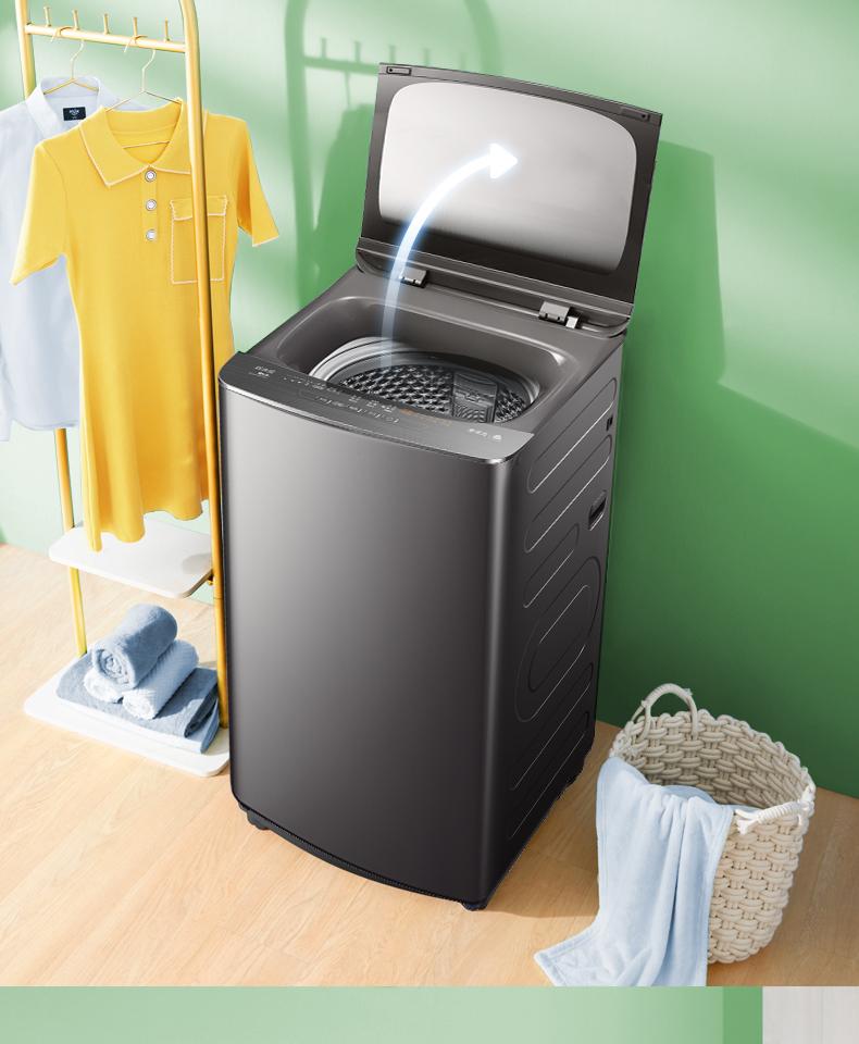 美的(Midea)京品家电 波轮洗衣机全自动 10公斤防缠绕 京东小家智能家电 以旧换新 快净系列 MB100CQ5PRO