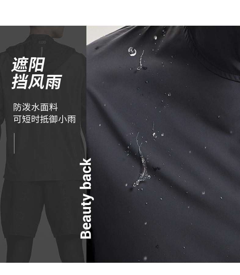 迪卡侬运动外套男秋户外速干跑步训练防雨连帽上衣防风衣男RUNM 淡咖色 S