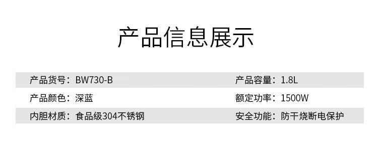 孔雀蓝电水壶改保温_08.jpg