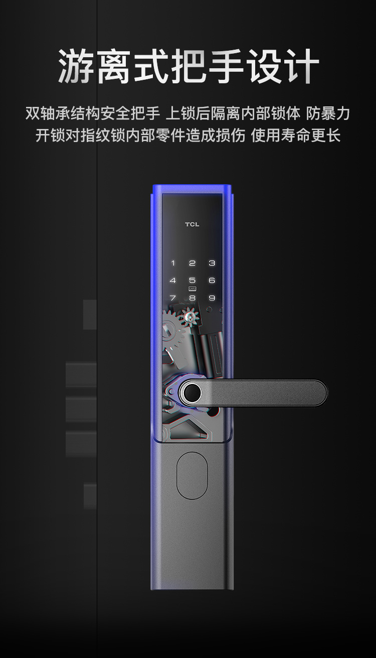 佳勒仕 Klash TCL指纹锁智能锁防盗门智能门锁密码锁 指纹锁家用防盗门锁【上门安装+三年换新】K6F