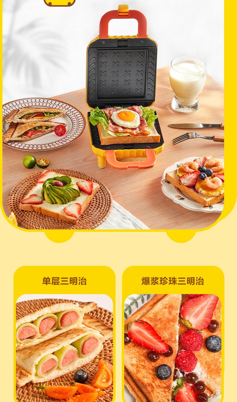 美的(Midea)电饼铛家用煎烤机早餐机行李箱三明治机MC-HF1412Q3-400Y