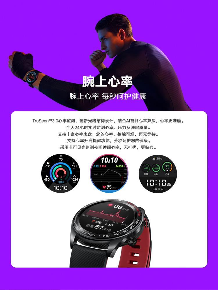荣耀Talos功能图PC端750_20181101_06.jpg