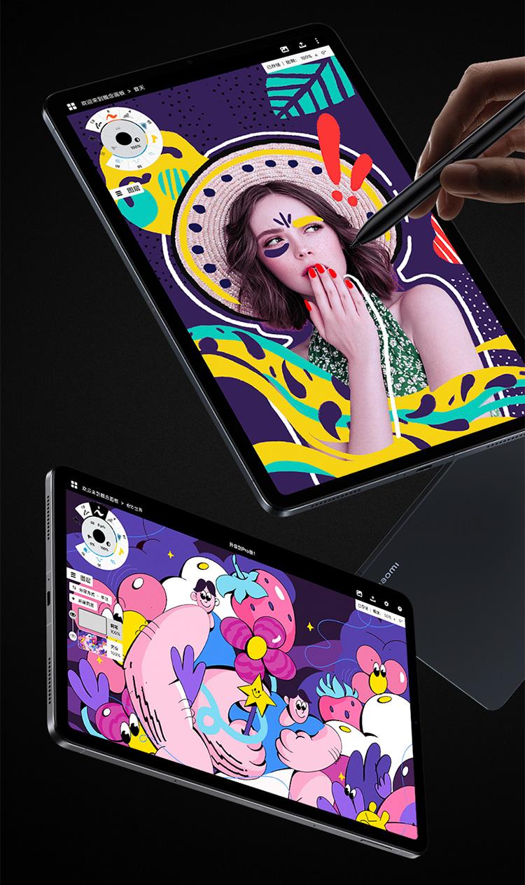小米 平板5 Pro 2021款 11英寸平板电脑 6GB+128GB 图18