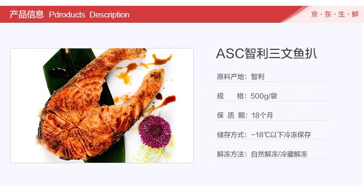 智利三文魚扒-500g_03.jpg