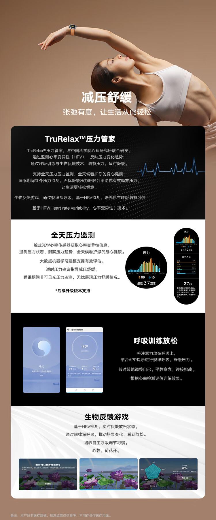 荣耀Talos功能图PC端750_20181101_10.jpg