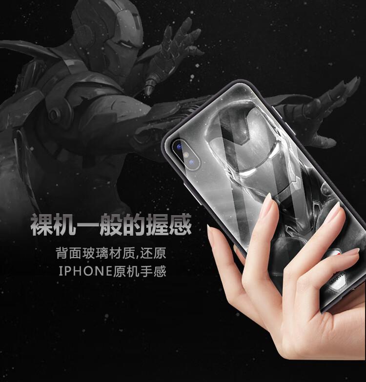 Ốp bao da điện thoại  Xs max iPhone Xs MaxXs Max - ảnh 3