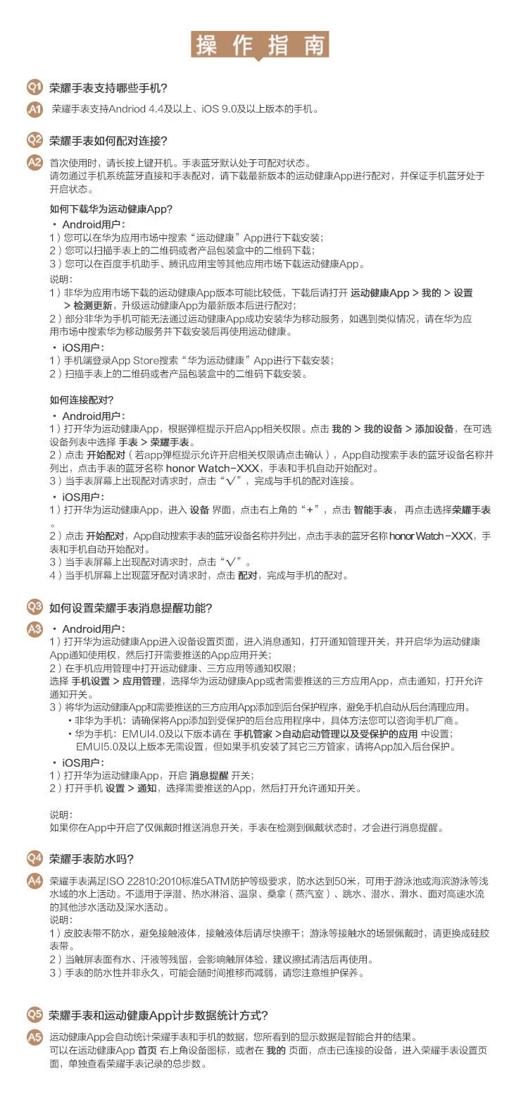 女表PC-750_11.jpg
