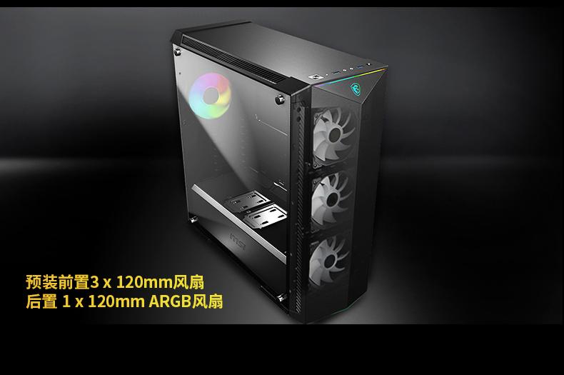 20190111MPG氪金枪100机箱v7_05.jpg