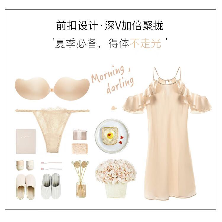 俞兆林(2套)婚纱隐形文胸聚拢硅胶胸贴女士小胸乳贴防滑无痕美背内衣肤色+黑色性感胸贴