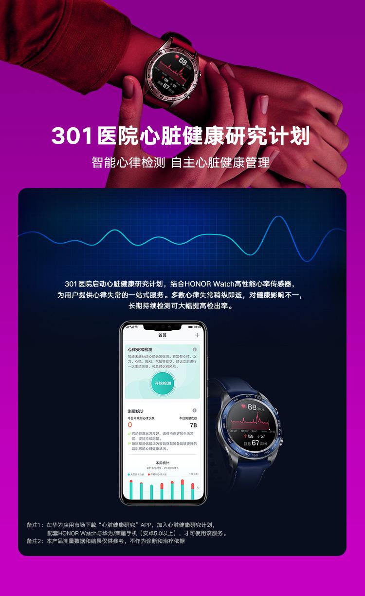荣耀Talos功能图PC端750_20181101_07.jpg