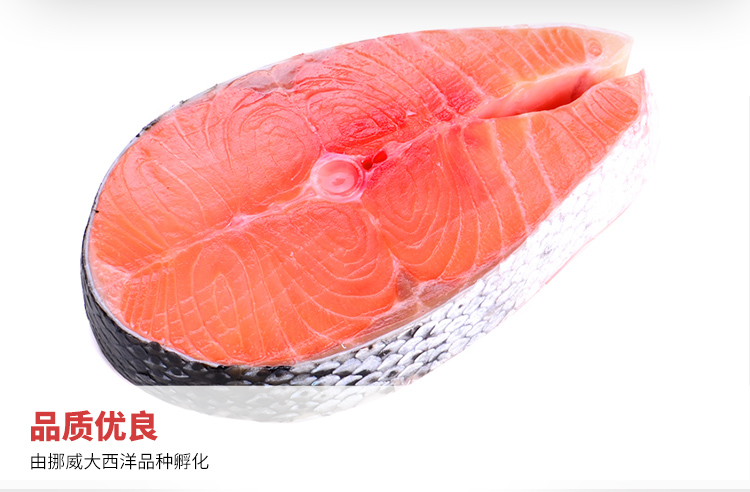 智利三文魚扒-500g_05.jpg