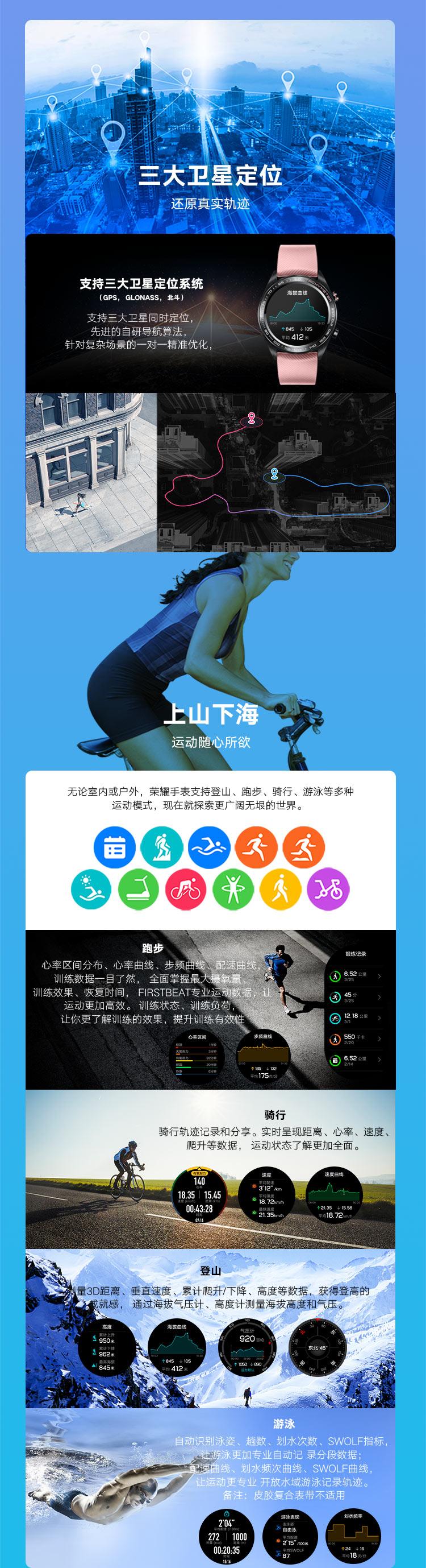 女表PC-750_09.jpg