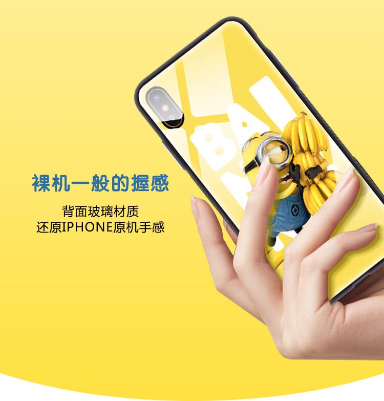 Ốp bao da điện thoại  XS XXsiPhoneXXs - ảnh 3