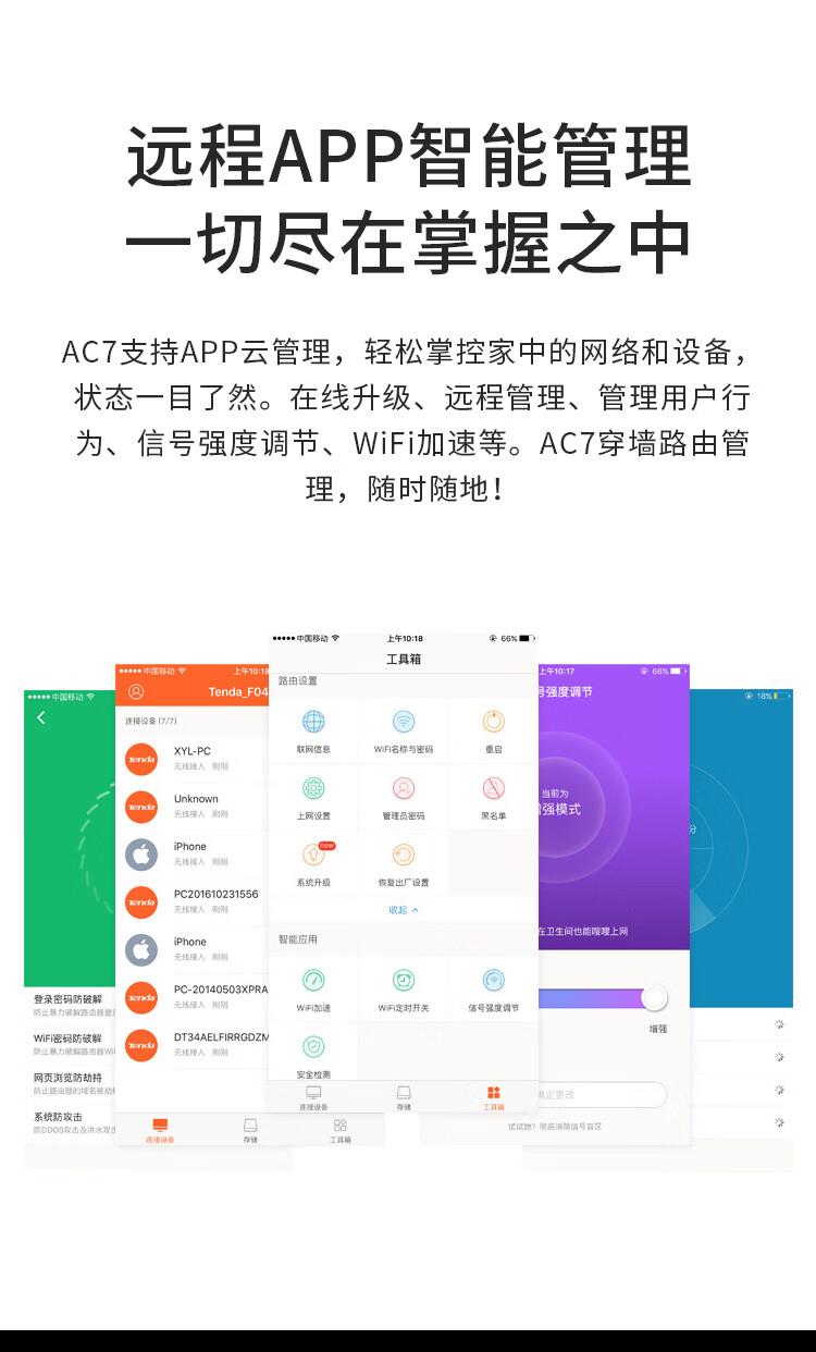 AC7B-750_05.jpg