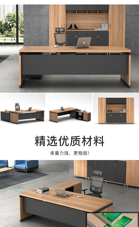 兰冉老板桌大班台经理总裁办公桌主管桌电脑桌椅组合LR-BT1203博雅1.8米+【含侧柜】