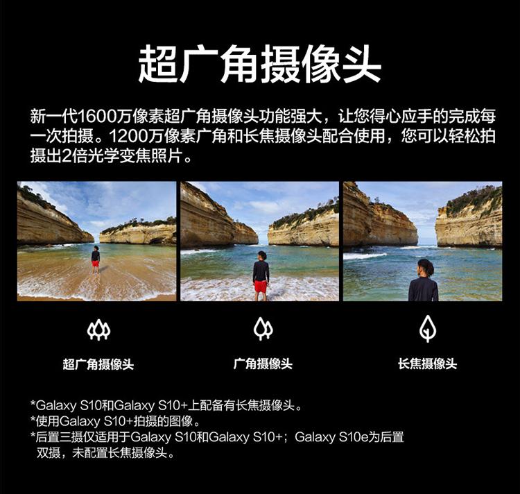 s10詳情-2_12.jpg