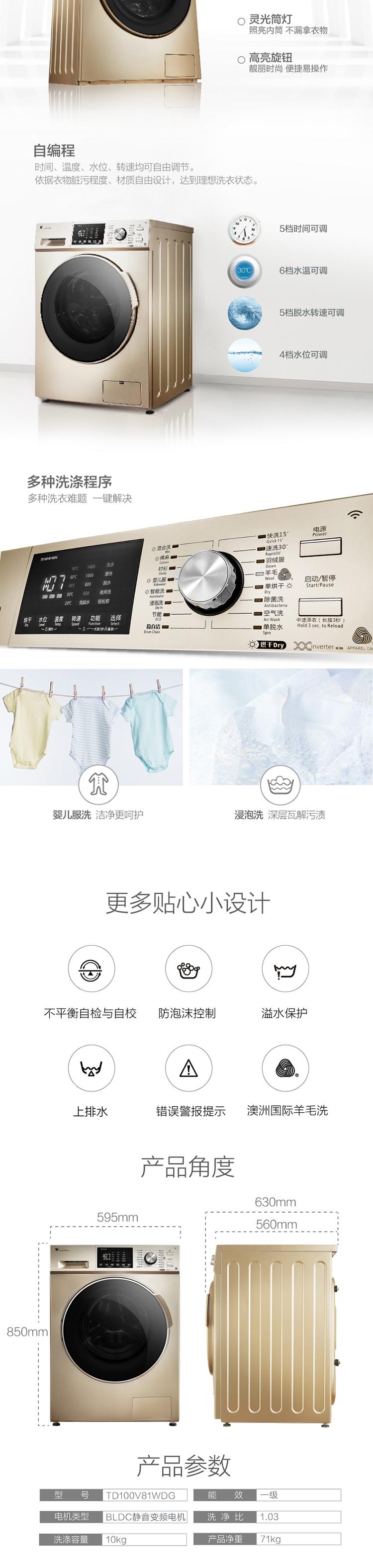 TD100V81WDG-750_看圖王.jpg