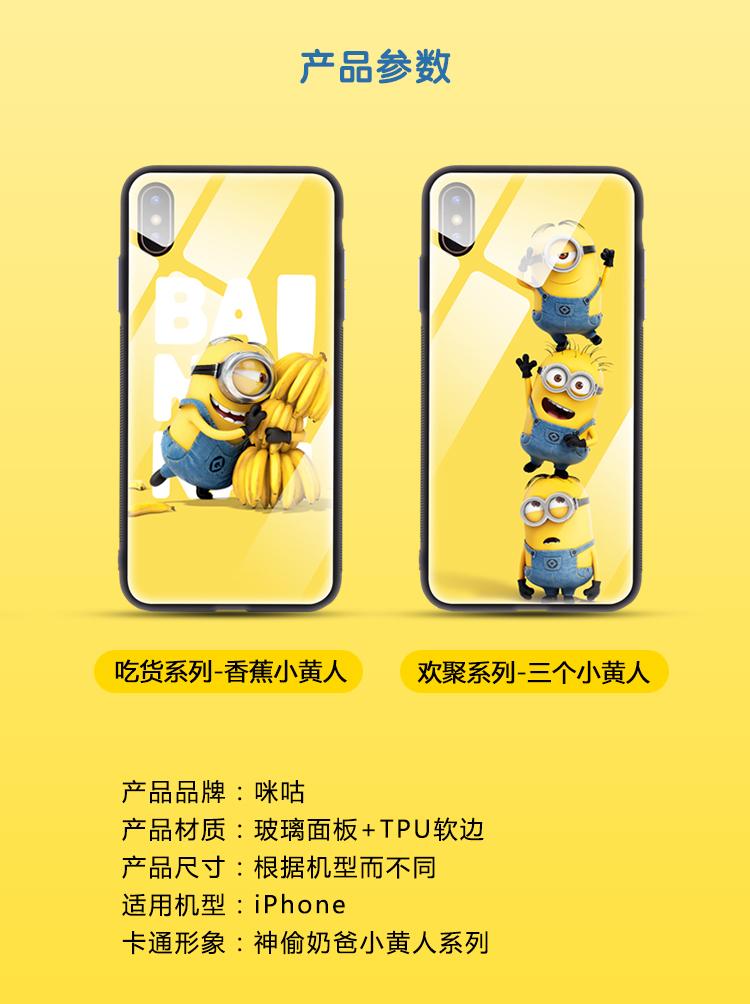 Ốp bao da điện thoại  XS XXsiPhoneXXs - ảnh 16