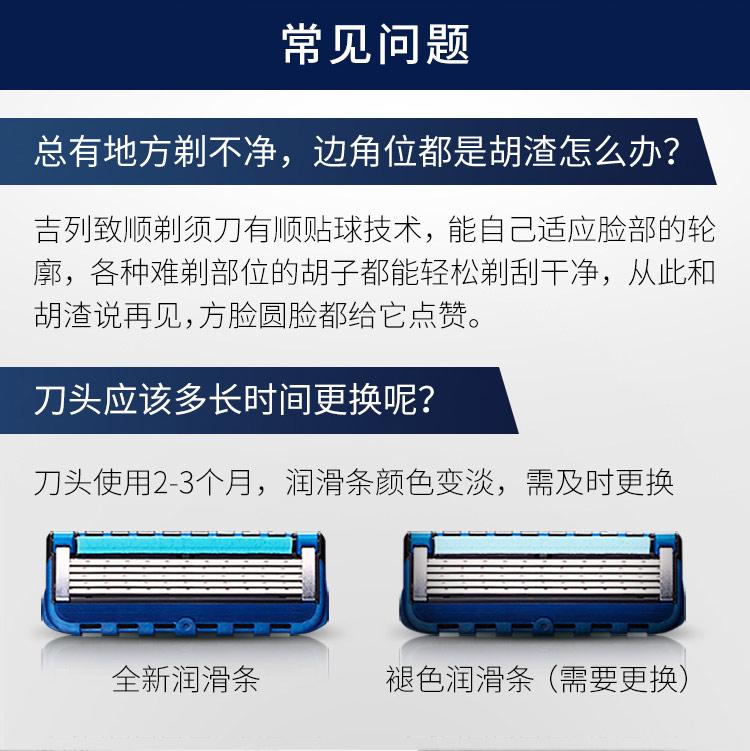 554-750-xqing_11.jpg