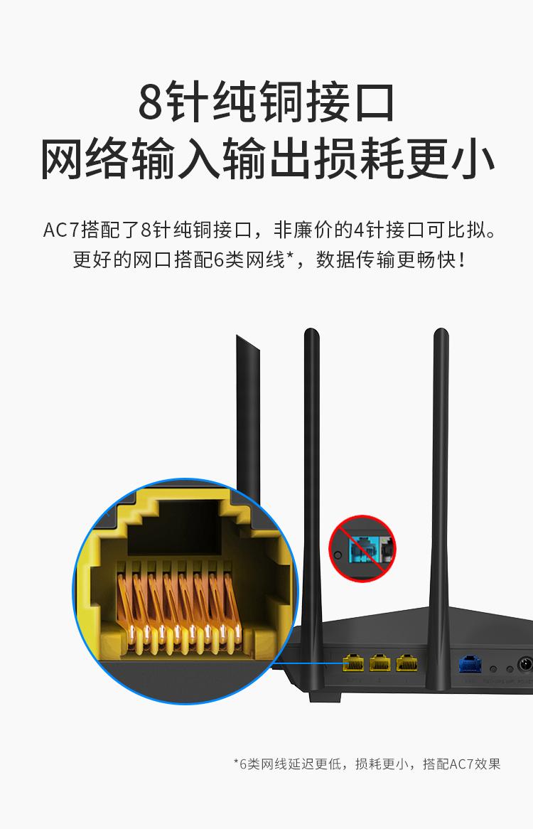 AC7B-750_02.jpg