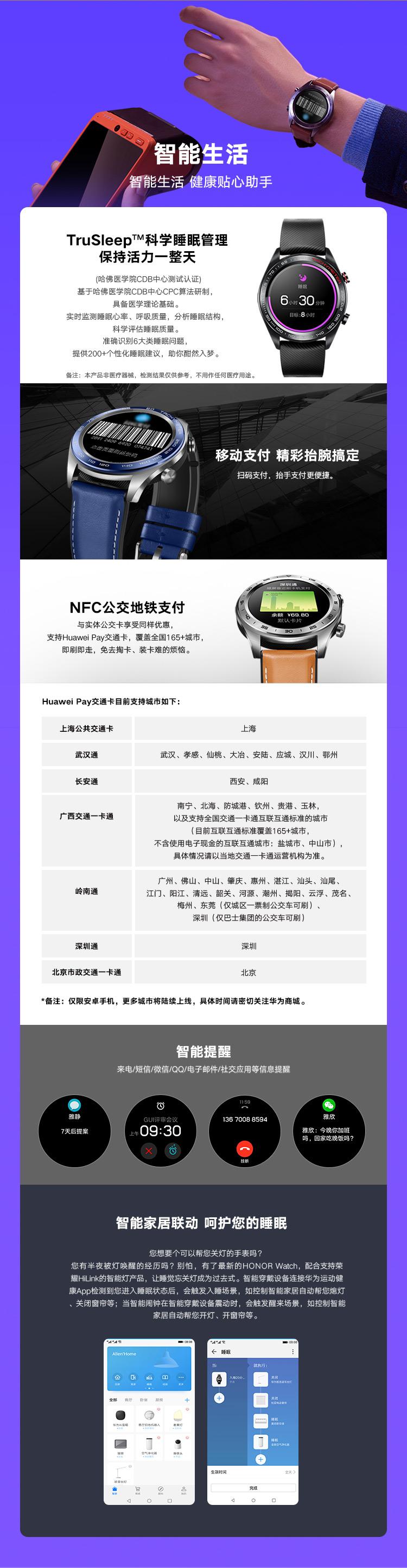 荣耀Talos功能图PC端750_20181101_11.jpg