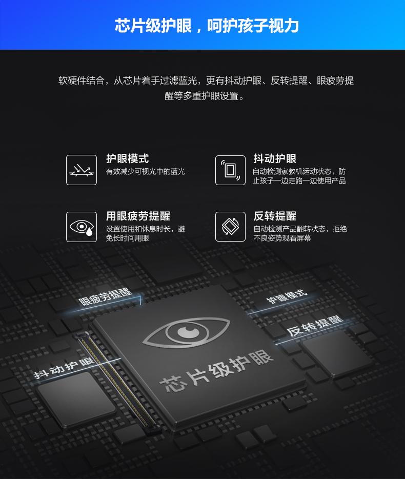 H8A电商详情-PC790_17.jpg