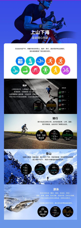 荣耀Talos功能图PC端750_20181101_08.jpg
