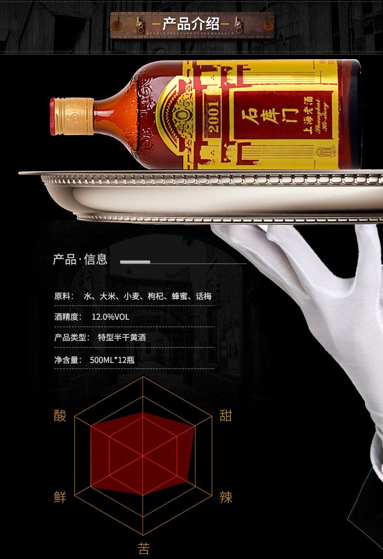 红标详情_12瓶.jpg