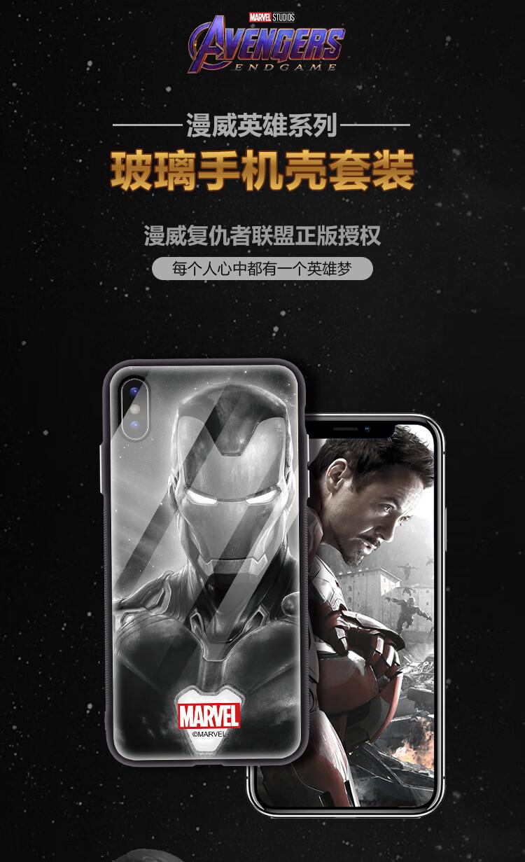 Ốp bao da điện thoại  Xs max iPhone Xs MaxXs Max - ảnh 2