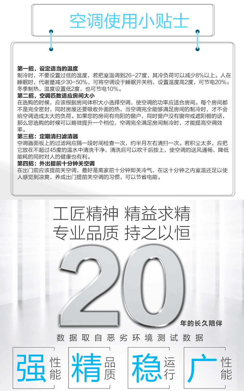详情页-馨享125一拖四-0921_08.jpg