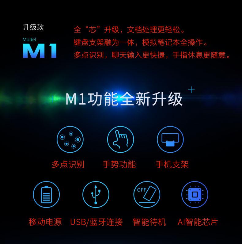 虚拟无线蓝牙音响镭射投影激光键盘年会礼品