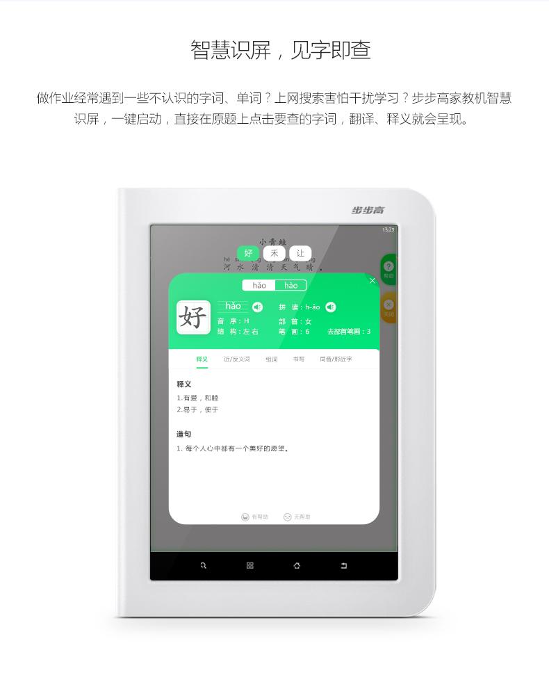 H8A电商详情-PC790_15.jpg