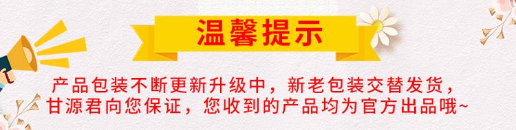 甘源 休闲零食 腰果 炭烧味 坚果炒货干果特产腰果仁 每日坚果 180g*3