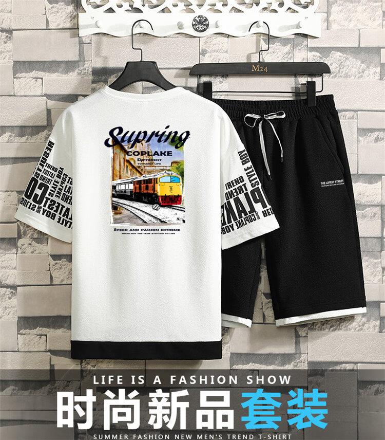 稻草人(MEXICAN)短袖T恤套装男夏季韩版休闲潮流套头男士青少年学生短T短裤两件套白色XL