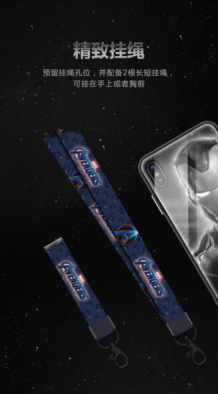 Ốp bao da điện thoại  Xs max iPhone Xs MaxXs Max - ảnh 15