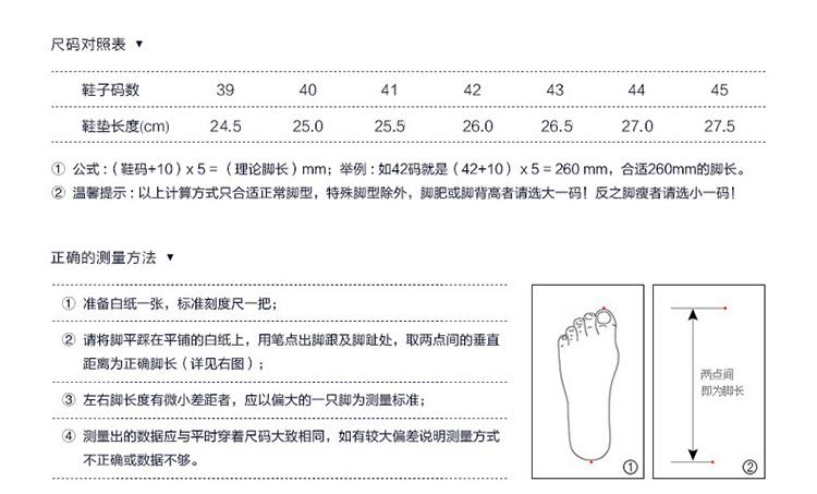 花花公子(PLAYBOY)运动跑步休闲网布鞋子男低帮透气百搭DA53040黑色(双层)40