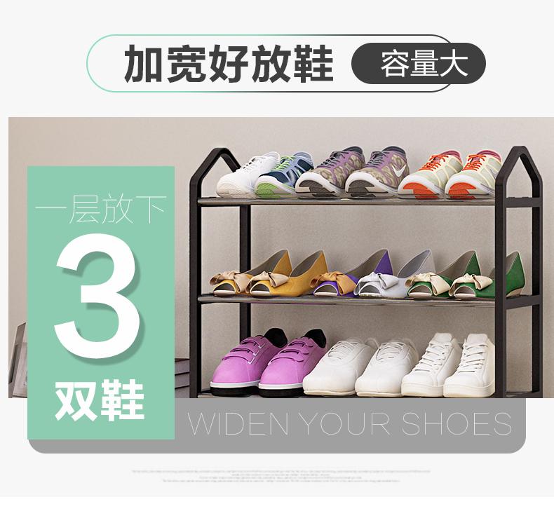 乐活时光简易鞋架多层特价防尘布鞋柜收纳多功能组装门口小鞋架子宿舍家用置物架学生