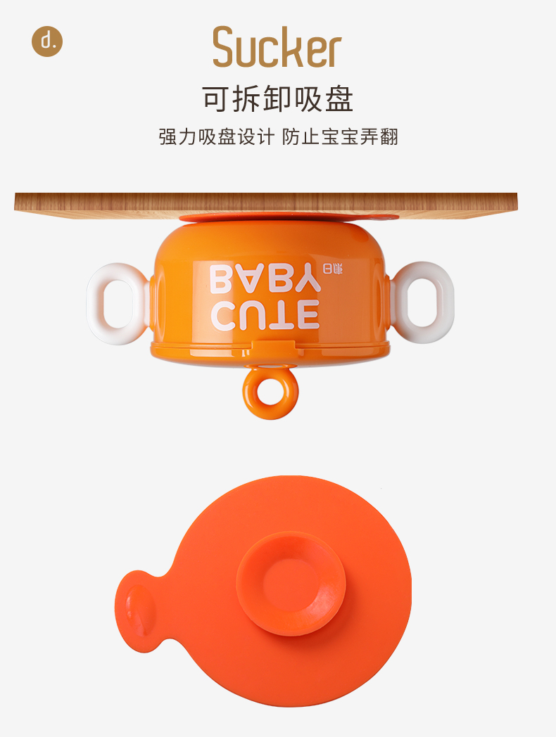 日康(rikang)儿童餐具辅食碗 宝宝餐具保温碗 不锈钢婴儿碗 RK-C1006