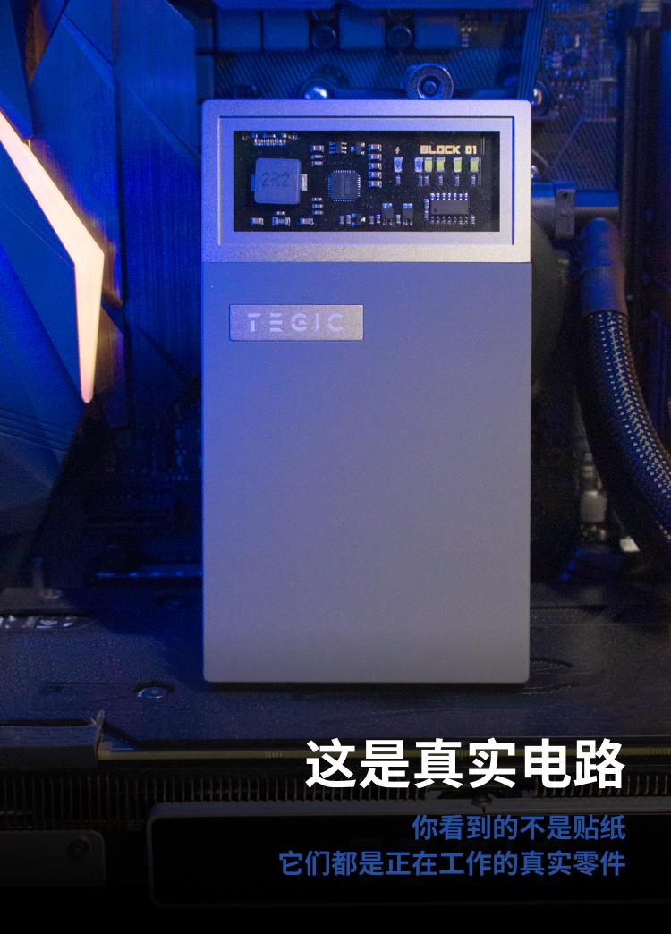 TEGIC冰格透视移动电源