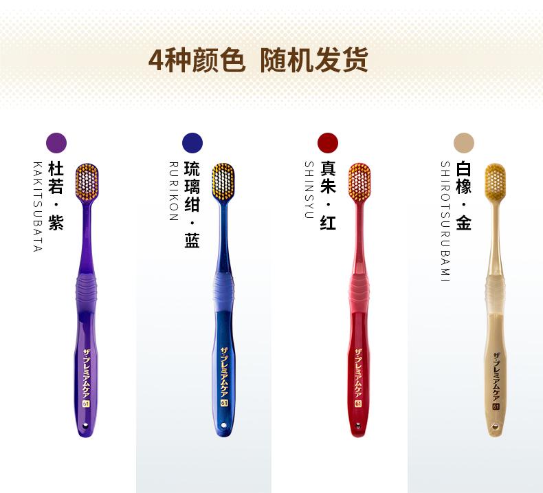 惠百施(EBISU)日本进口65孔经典宽头牙刷成人软毛牙刷 1支装
