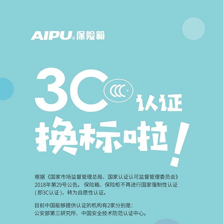 艾谱(AIPU)保险柜高100cm全钢防盗保险柜家用办公大型入墙全钢保险箱全国联保(FDG-A1/D-93WG金)