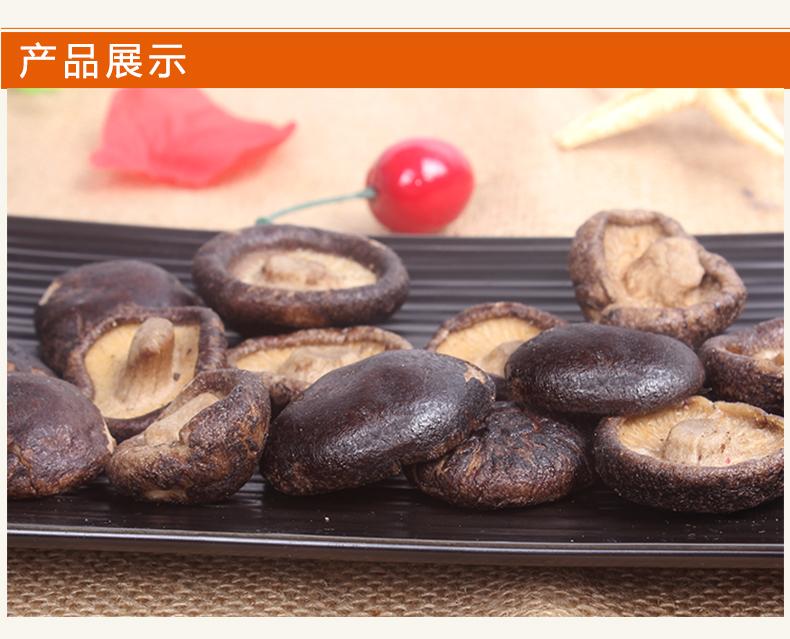 一品巷子 休闲零食小吃 果干蜜饯 香菇脆50g/袋 即食脱水蔬菜干蔬果脆