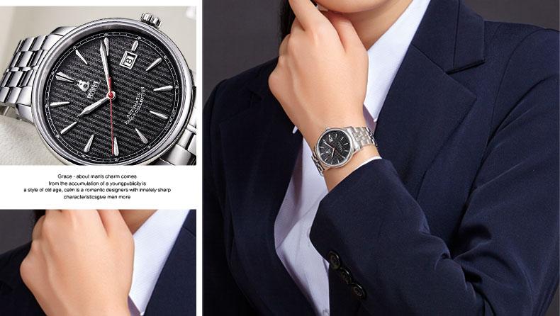 依波路(Ernest Borel)手表 瑞士手表 雅丽系列自动机械女表 钢带黑盘LS5680-55121