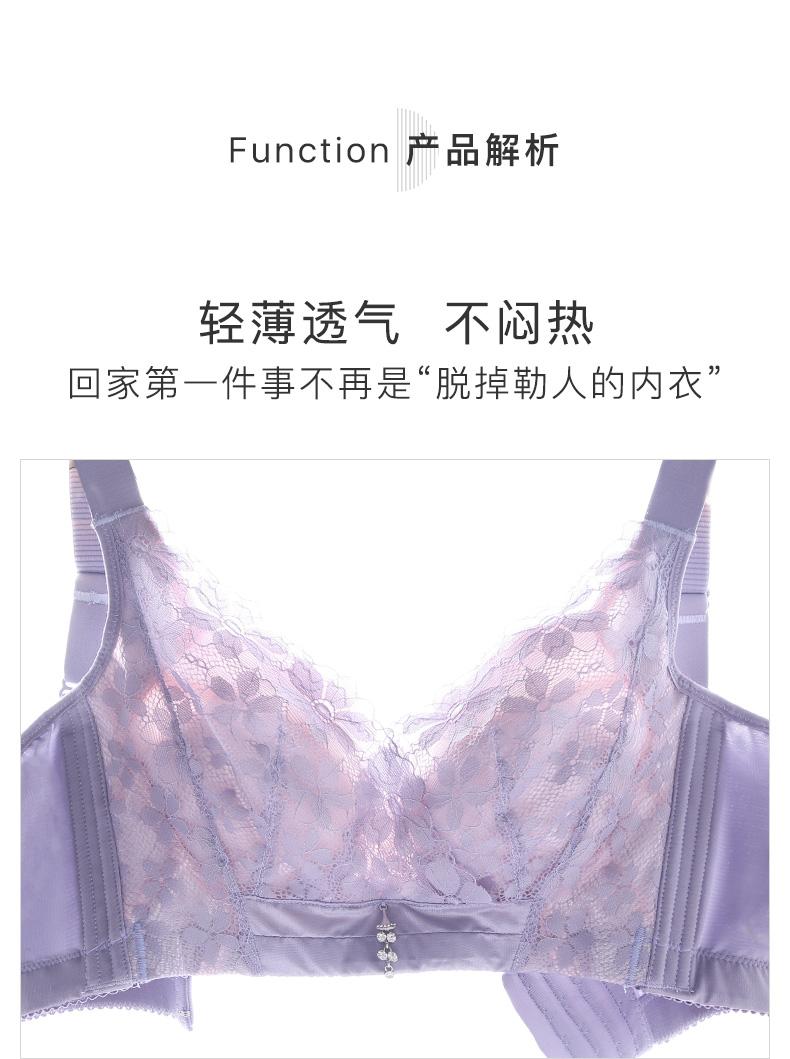 梦芭蒂文胸内衣女大码薄款无钢圈大胸显小收副乳聚拢调整型全罩杯胸罩紫色80B