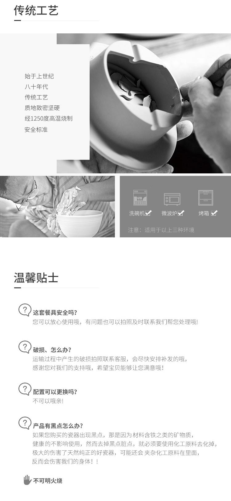 佳佰 7.5英寸韩式日式简约大面碗深汤盘沙拉碗烤碗陶瓷餐具 单人食  浅绿