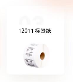 打印配件表手_06.jpg