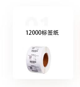 打印配件表手_04.jpg
