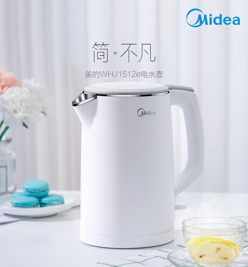 美的 MK-HJ1512 1.5L不锈钢电热水壶 天猫优惠券折后¥59包邮(¥79-20)
